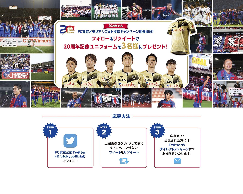 s-cam,とくモニ,懸賞,SNSキャンペーン